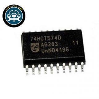 درایور رابط میکرو 74HCT574D 74HCT573D -20PIN-