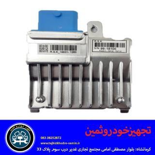 قیمت ایسیوی  ساکس 500 (sax500)