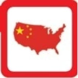 بسته برنامه های خودرو های چینی (تجهیزات)