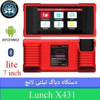 دستگاه دیاگ تبلتی لانچ( 7 اینچی) Lite