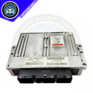 قیمت ایسیوی پیکان و آردی S2000-11