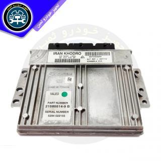 قیمت ایسیو  S2000-PL4 FC5